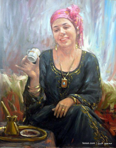 Fortune Teller Mahmud Fatih