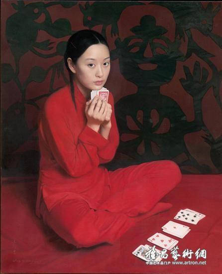 Wang Yidong (1955 - ) Divination
