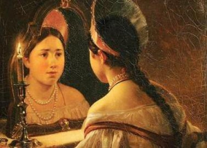 Зеркало личности
